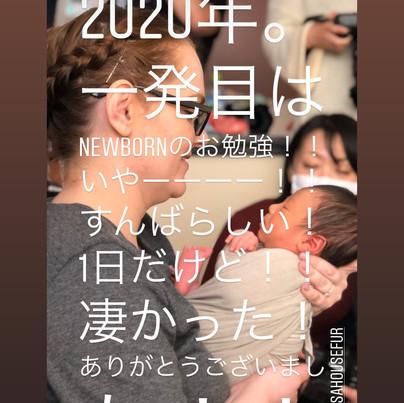 newborn workshop #1.JPG