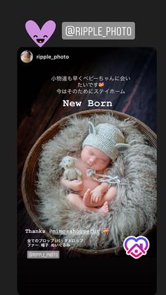 newborn felt & hat #8.jpg