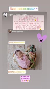 newborn bowl N1.jpg