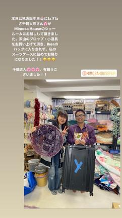 mimosa house showroom B1 (41).jpg