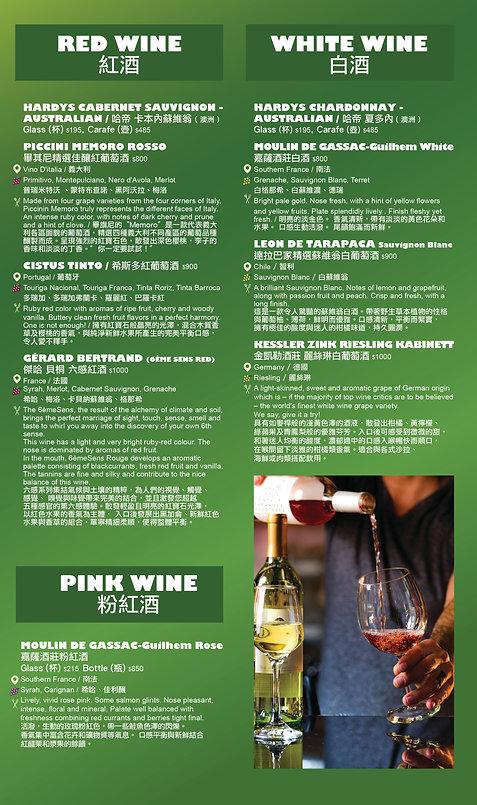 Toasteria Cafe Wine.jpg
