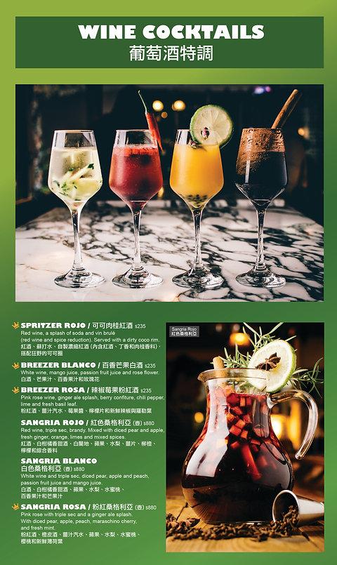 Toasteria Cafe Wine Cocktail.jpg