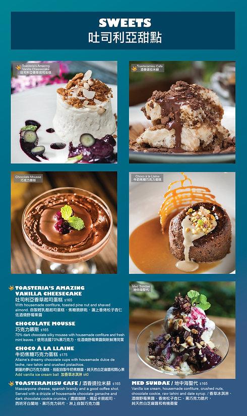 Toasteria Cafe Sweet.jpg