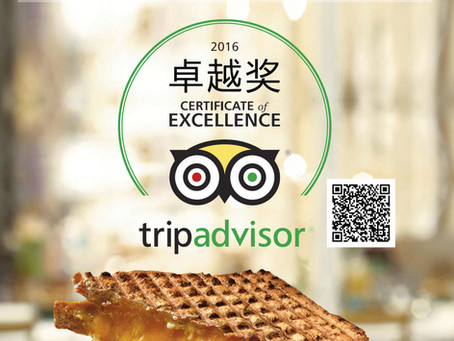 2016 TripAdvisor Certificafe of Excellence