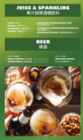 Toasteria Cafe Beer.jpg
