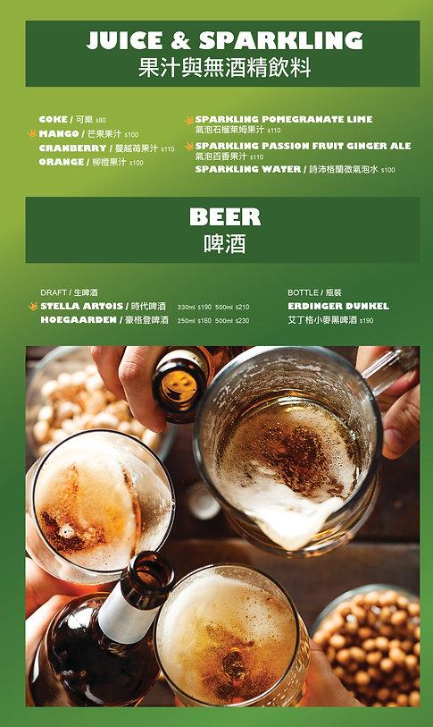 Toasteria Cafe Beer.jpg