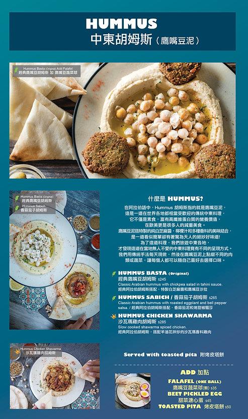 Toasteria Cafe Hummus.jpg