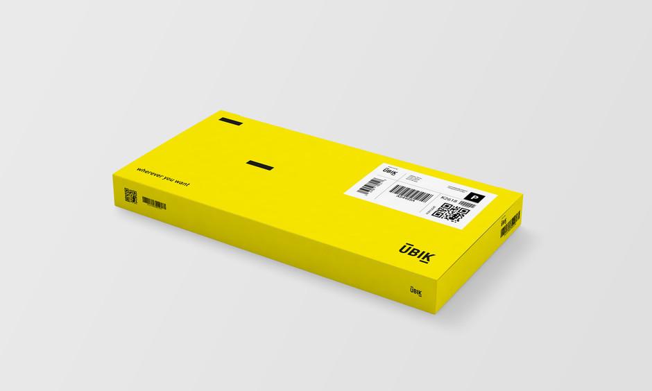 ubik express courier box3.jpg