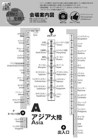 KIMONO Map 1