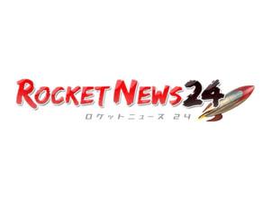 【イマジンワンワールド特集第3弾】「ロケットニュース24」2020.7.28
