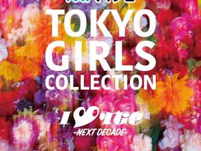 【LIVE配信】東京ガールズコレクション「日本博STAGE」