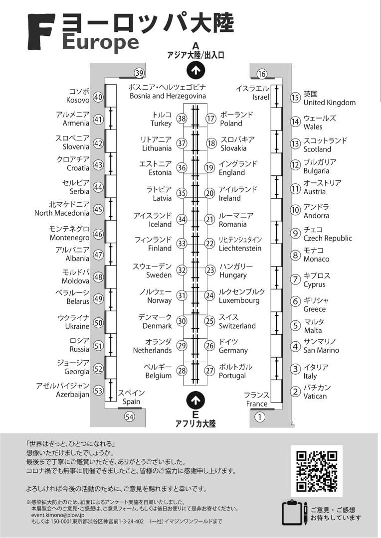 KIMONO Map 4