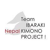 ネパール連邦民主共和国.jpg