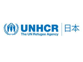 【メディア掲載】UNHCR(国連難民高等弁務官事務所)駐日事務所