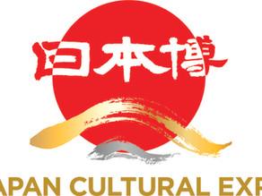 【メディア掲載】文化庁日本博