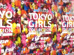 【メディア掲載】東京ガールズコレクション「文化庁・日本博STAGE」