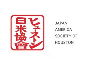 【イマジンワンワールド特集第4弾】ヒューストン日米協会「A Convergence of Art, Sport and Hope」2020.7.29