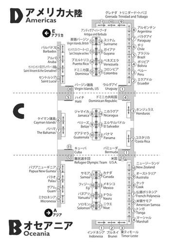 KIMONO Map 2