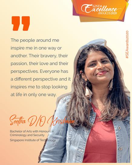 Quotes_Seetha DO Krishnan 02.png