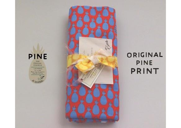pine-スコール