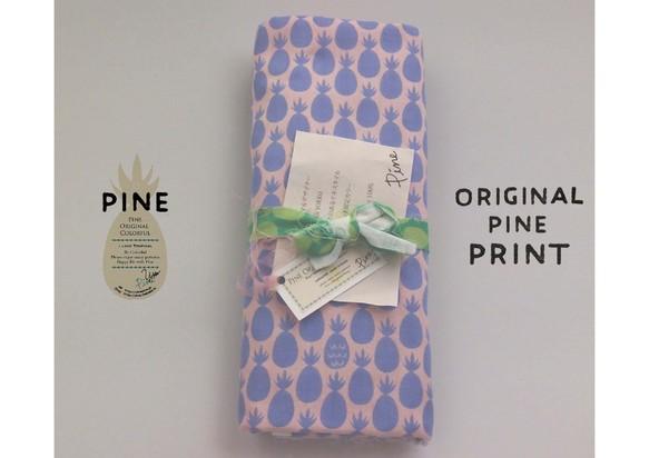 pine-朝と夜の間