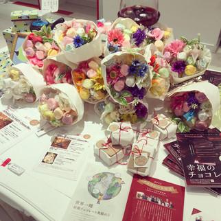 JAPANESETEA PARTY in valentin