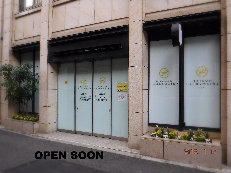 赤坂店 春オープン