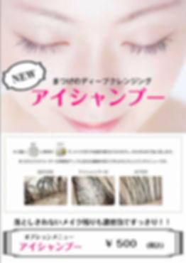 IMG_0598 2.JPG