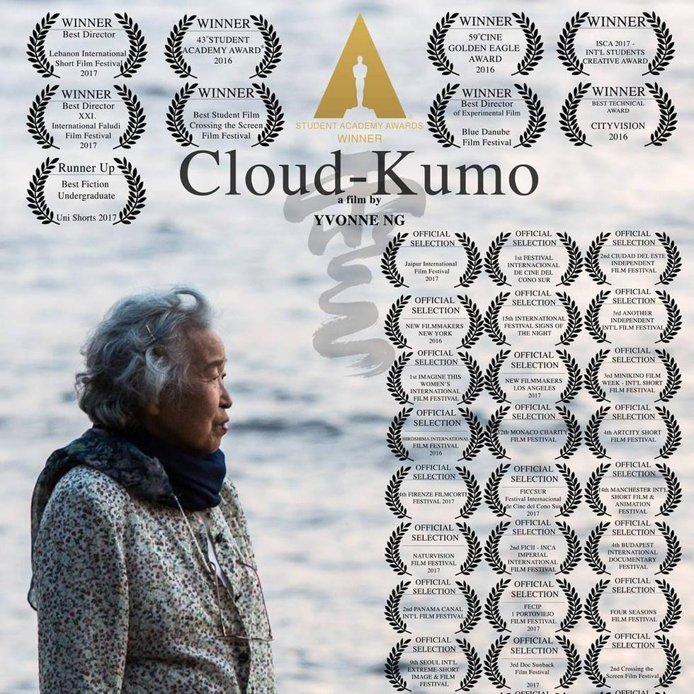 """""""Cloud-Kumo"""" (Directed by Yvonne Ng, Music by Yasuhiko Fukuoka) is now on Amazon"""