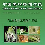 chinese_journal.jpg