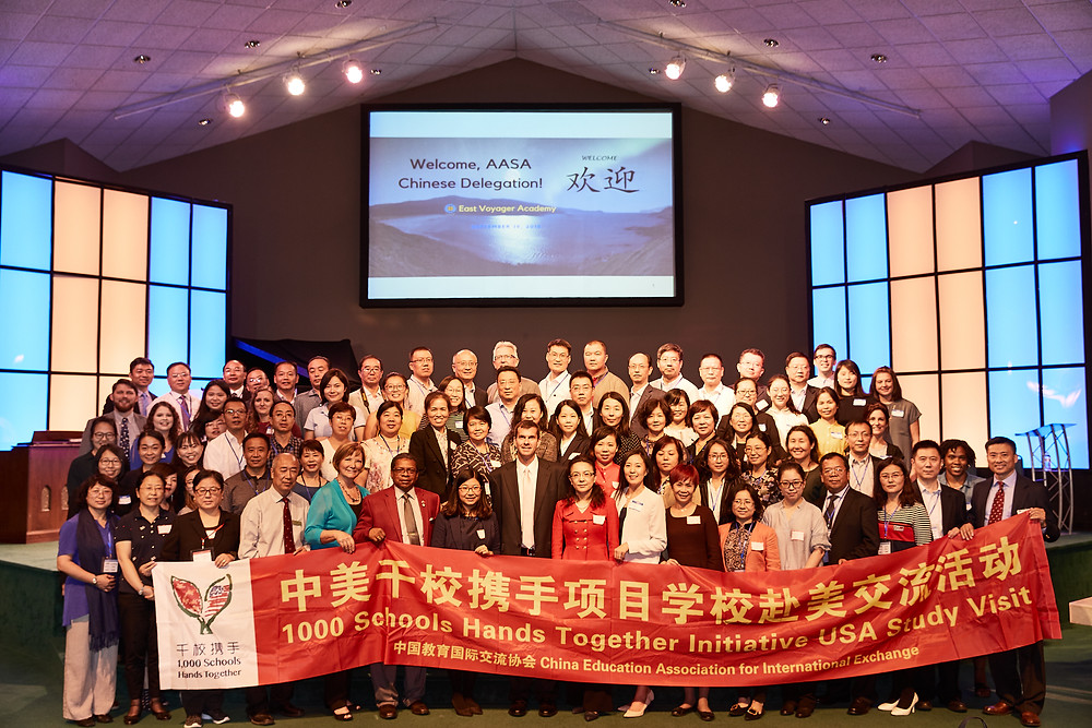 AASA and East Voyager Group Photo