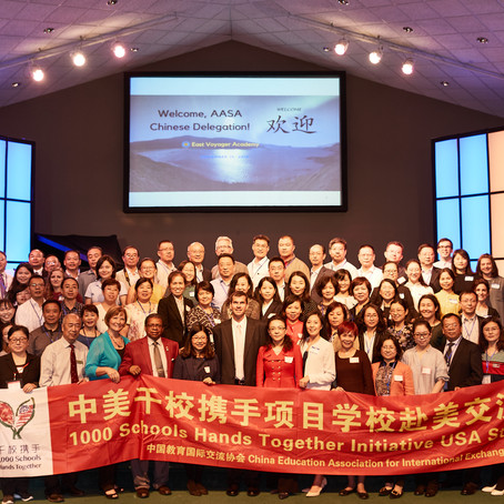 East Voyager Academy Welcomes Over 60 Chinese Principals from the AASA