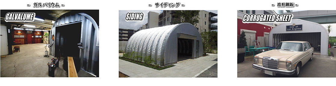 アメリカンガレージ アメガレ m-storage