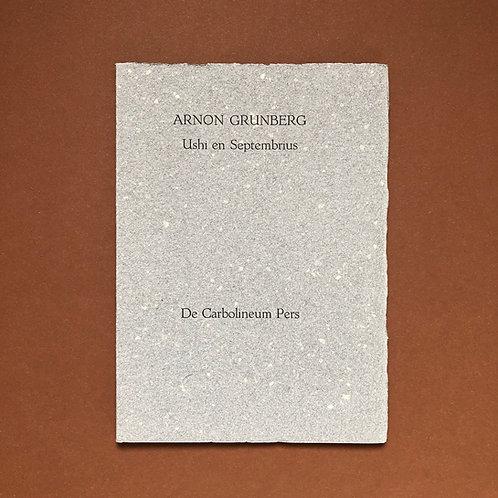 De eerste bibliofiele Grunberg