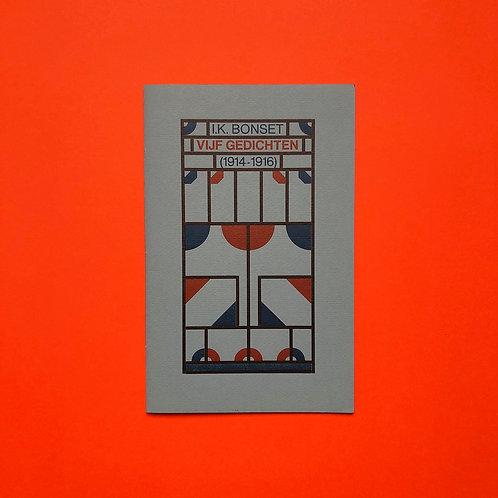 Woordbeeldingen van Theo van Doesburg
