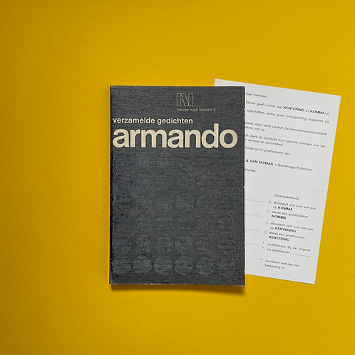 Debuut van Armando
