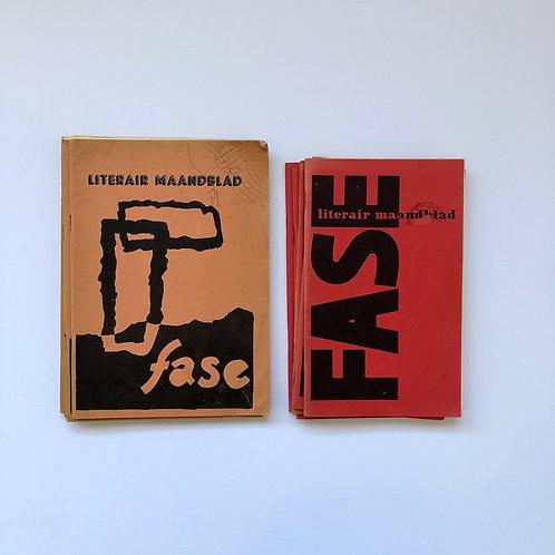 Complete set van literair jongerentijdschrift