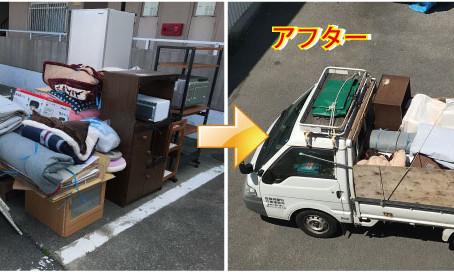 【和歌山市】不用品回収、1トン車積み放題パック