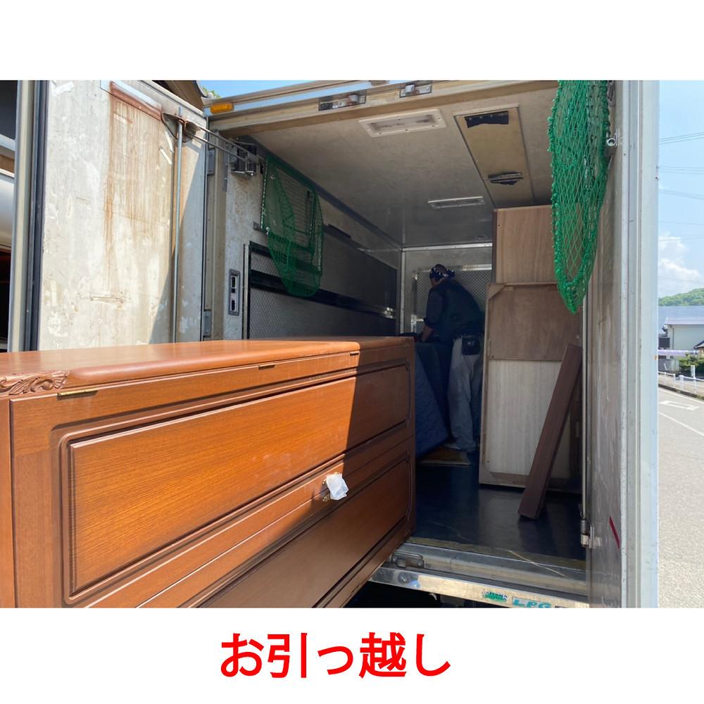 田辺市 お引っ越し タンス運搬