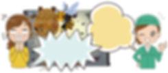蜂の駆除、和歌山の害虫駆除はお任せください!