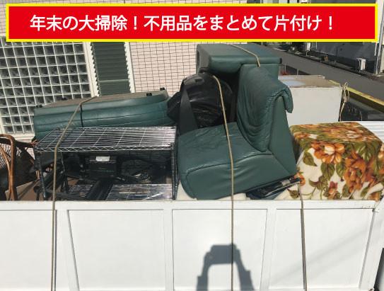 和歌山市での不用品2トンパック