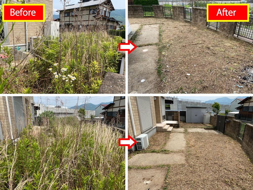 草刈り、除草、草むしり