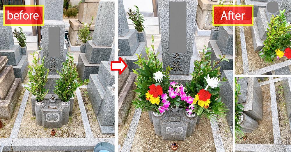和歌山市 お墓参り代行