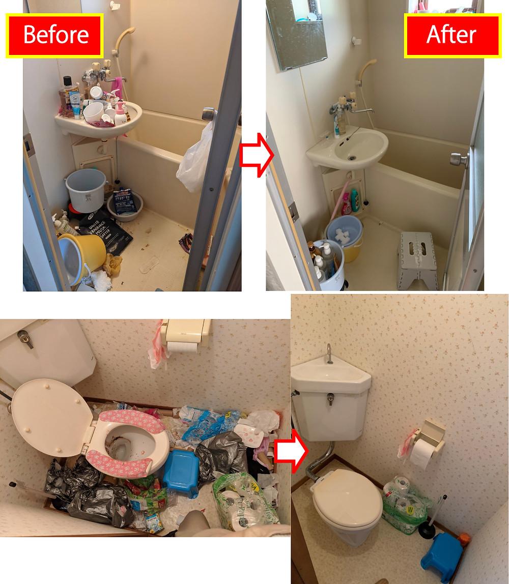 海南市、お風呂、トイレ、清掃、片付け