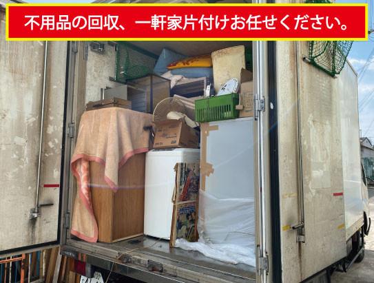 3月12日、和歌山市での不用品回収の様子
