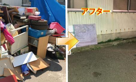 【和歌山市】倉庫での不用品処分