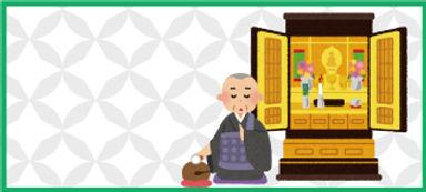 和歌山の仏壇回収・お焚き上げ
