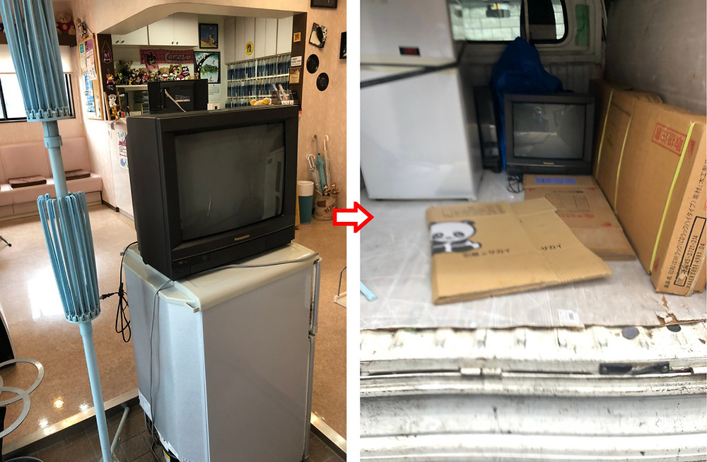 和歌山市介護施設不用品処分、和歌山市介護施設不用品回収