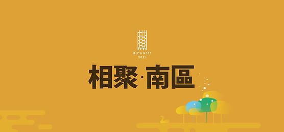 國聚官網-04.jpg