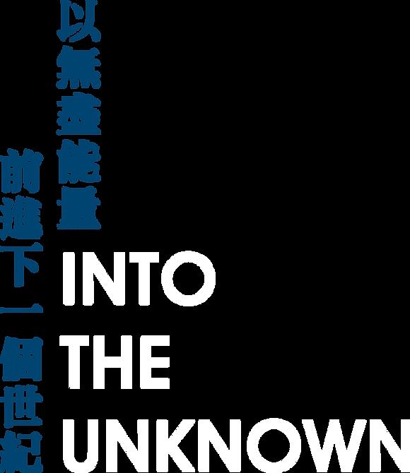 沅林16-1.png